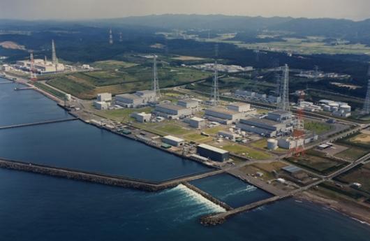 Central nuclear Kashiwazaki-Kariwa